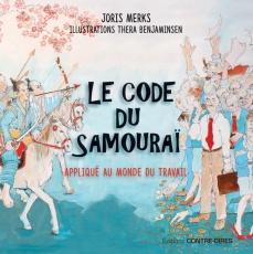 code-samourai-travail
