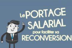 Portage salarial vidéo